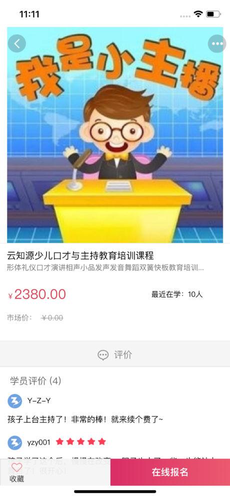 中艺淘V1.0.1 苹果版