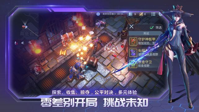 战塔英雄V1.1.0 iOS版
