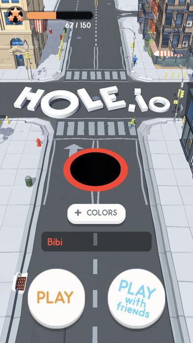 hole.ioV4.3.1 破解版