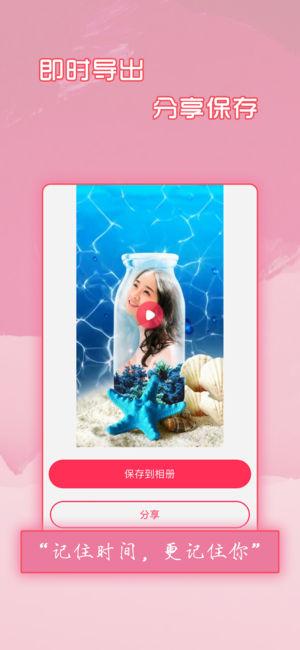 简影V2.0  iOS版