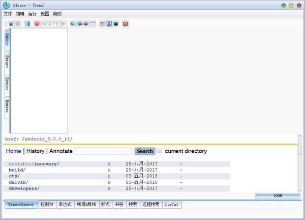 QTrace(java开发环境)V0.2.1 官方版
