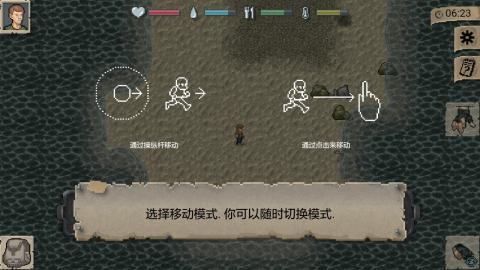 迷你DayZV1.4.1 汉化版