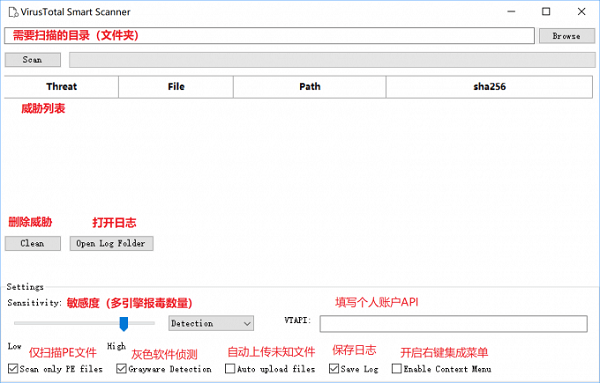 VirusTotal Smart Scanner(病毒扫描器)V1.04 免费版