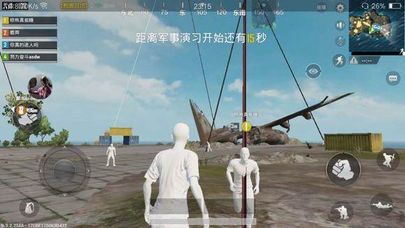 绝地求生刺激战场透视自瞄内存稳定辅助V3.1 最新版