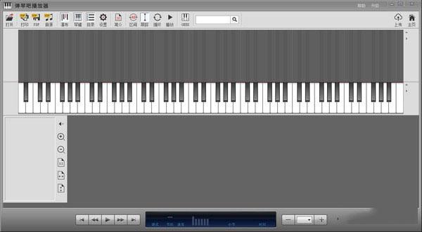 弹琴吧播放器V2018.0906 官方版