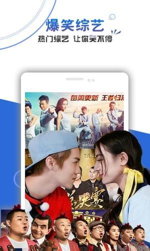 神马影院6163tv日韩宅男限制级电影资源V1.0 安卓版