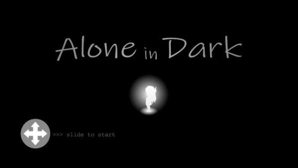 置身于黑暗V0.1 安卓版
