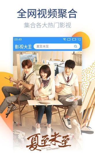 秋霞电影网伦理片在线观看V3.1 安卓版