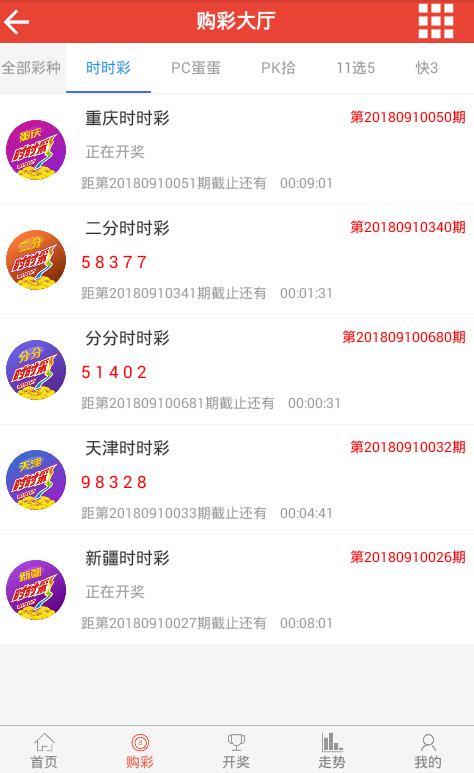 8亿彩票V1.0 安卓版