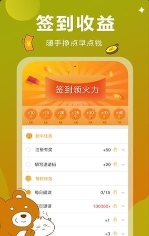 火力橙V1.1.9 安卓版