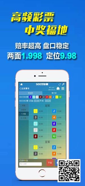 500万彩票V1.0.8 苹果版