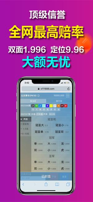 双赢彩票V1.0.9 苹果版