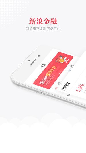 网易金融V3.5.9  苹果版