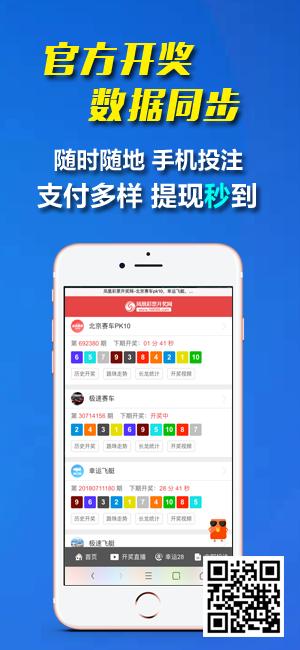 凤凰彩票网V1.0.8 苹果版