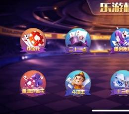 乐游棋牌手游下载|乐游棋牌最新安卓版下载V1.3.2