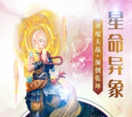 逆神手游官方正版下载|逆神游戏永利平台版下载V1.0.0