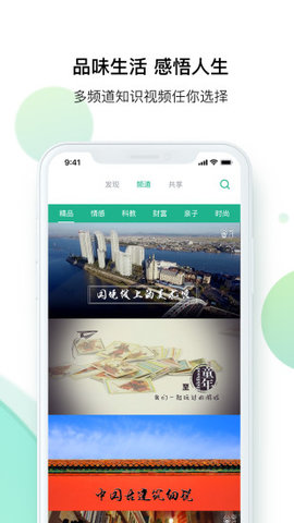 谷享短视频V1201805251 安卓版