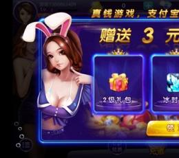 巅峰娱乐棋牌游戏下载|巅峰娱乐棋牌手机版下载V1.0