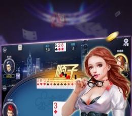 977棋牌官方版下载|977娱乐城手机版|977棋牌安卓版下载V1.0.0