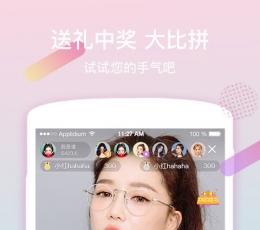 羚萌直播app下载|羚萌直播安卓版下载V3.1.4
