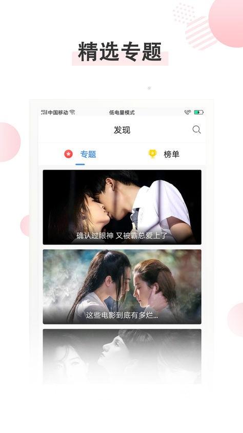 雅居影视午夜精品资源在线看V1.0.5 安卓版