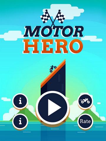 摩托英雄V1.0 破解版