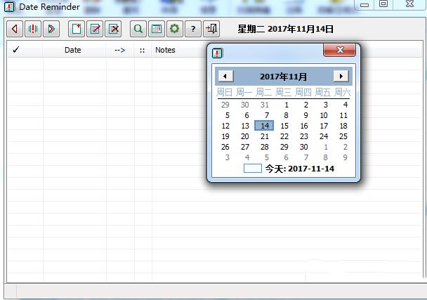 Date Reminder日程表软件V3.28 免费版