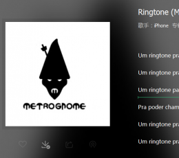 Ringtone(MetroGnome Remix)iPhone6默认铃声