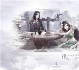 诛仙手游版_诛仙永利平台版V1.38.1永利平台版下载
