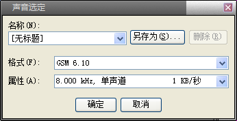 电脑扬声器V1.0 绿色版