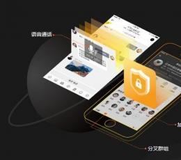 Huobi Chat(火信)电脑版下载|Huobi Chat(火信)官方版下载V1.3.8