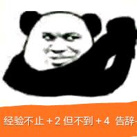 太吾绘卷表情包V1.0 官方版
