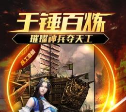 武神阵手游iOS版下载|武神阵苹果iPhone/ipad版下载V1.0