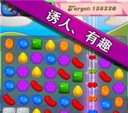腾讯糖果传奇下载_QQ糖果传奇安卓版V2014官方版下载