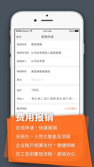 钱包行云V3.4.91 苹果版