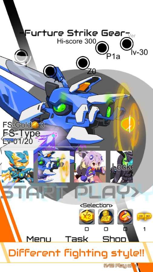 未来战机V1.1.05 安卓版