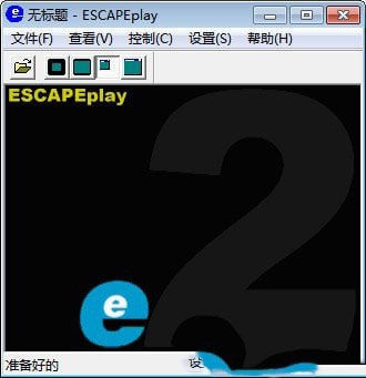 ESCAPEplayV2.0.1.3 中文版