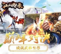 江山风云录手游下载|江山风云录游戏官正式版下载V50.3.0