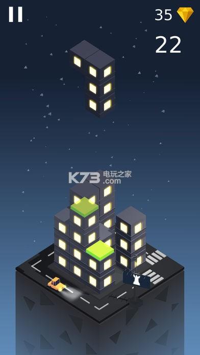 抖音KubikV1.3 苹果版