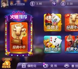 仙豆棋牌下载安装|仙豆棋牌官网下载V4.0.2