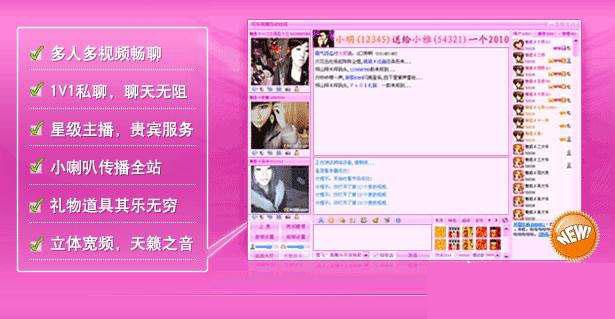 可乐视频社区聊天室V10.1.4 官方版
