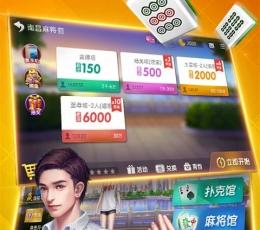 微乐江西棋牌游戏下载|微乐江西棋牌安卓版下载V2.0.3