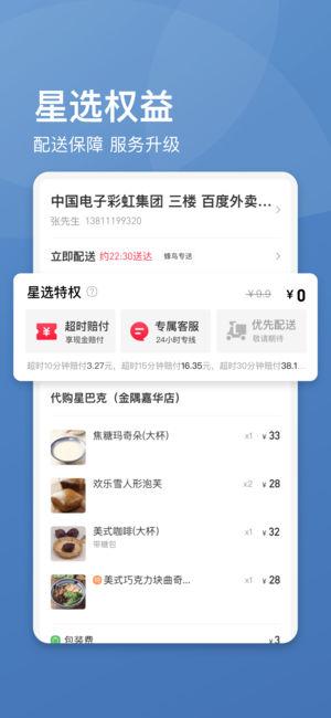 烟台银行V4.0.9 苹果版