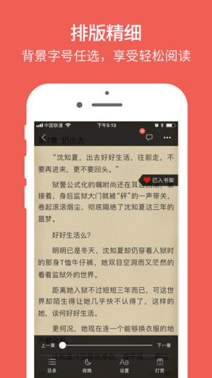魔方阅读V2.1.2 苹果版