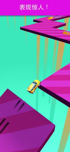 打滑车(Skiddy Car)V1.1.2 苹果版