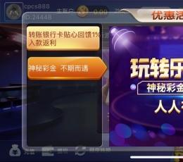 678棋牌官网下载|678棋牌游戏最新安卓版下载V1.3.2
