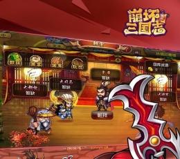 崩坏三国志游戏下载 崩坏三国志手游官方版V1.0.1下载
