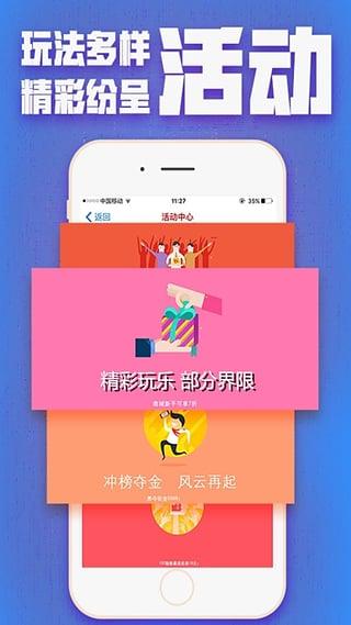 AG亚游娱乐V2.3.3 安卓版