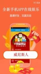太阳城娱乐V2.3.3 安卓版
