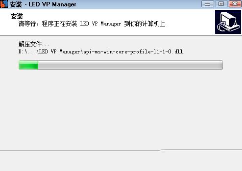 灵信视频处理软件V2.0.8 最新版